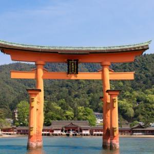 海に浮かぶ神秘的な神社! 厳島神社