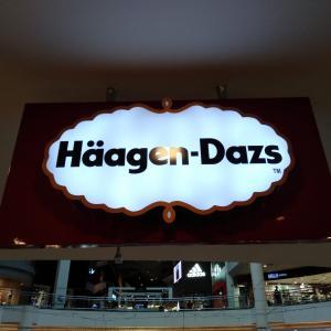 クアラルンプールのハーゲンダッツカフェ* in ミッドバレーショッピングセンター*