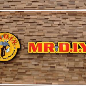 マレーシアの日用雑貨店*MR. D.I.Y. *