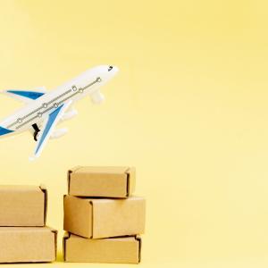 日本からクアラルンプールへの国際郵便(EMS)
