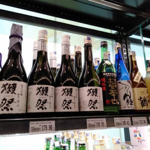 クアラルンプールで買う事の出来る日本のお酒と世界のワイン*マレーシア生活