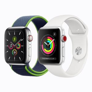 Apple WatchのSeries 5と3の違いとおすすめ機種