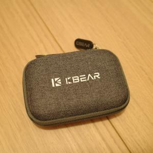 KBEARのイヤホン収納ケースのレビュー