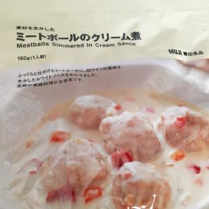 無印「ミートボールのクリーム煮」はバゲットでクリームを堪能し尽くしたい(らしい)