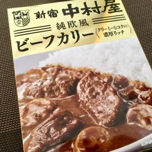 【上等なチーズ風味】中村屋「クリーミーなコクの濃厚リッチ」カレー食べてみた