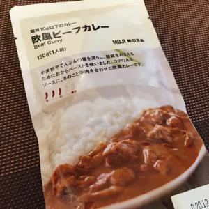【糖質10g以下】無印「欧風ビーフカレー」は想像以上にストイック飯だった