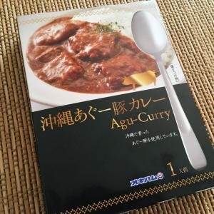 【貴重な豚を贅沢に使用?】オキハム「沖縄あぐー豚カレー」を喰ってみたゾ