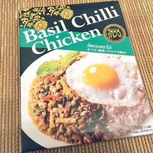 【バジル炒めご飯のことだったんすね!】スータイの「ガパオ」は目玉焼きと一緒に食べたほうがええ