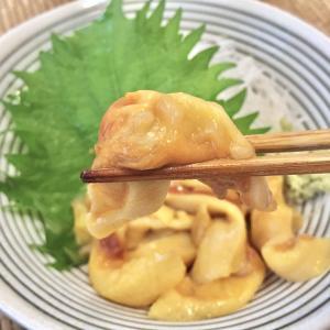 【生ホヤ】「宮城県産お刺身ほや」食べてみた