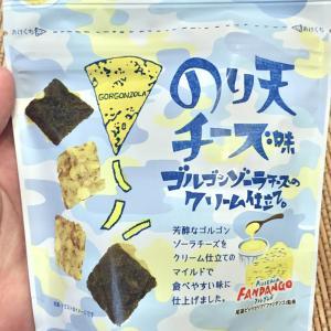 【瞬殺】まるか食品「のり天チーズ味 ゴルゴンゾーラチーズのクリーム仕立て」が止まらないのです