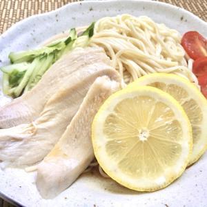 レモンの香りでうま爽やか! よしの味噌「瀬戸内潮風れもん冷麺」食べてみた