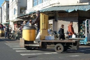 「Toyosu Market」(2020 年 10 月 放送分)