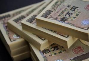 「Tanuki Money」(2021 年 10 月 放送)
