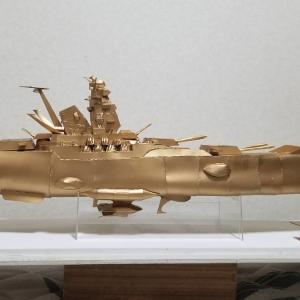 紙製『宇宙戦艦ヤマト』