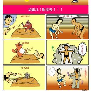 服部桜という力士 知っていますか?