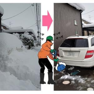 大雪⇒除雪