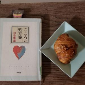 6/23 河合隼雄の誕生日 『こころの処方箋』~今日は何の日?からの読書を♪