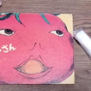 7/25 最高気温記念日 『トマトさん』~今日は何の日?からの読書を♪