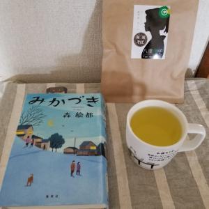 10/9 塾の日 『みかづき』~今日は何の日?からの読書を♪