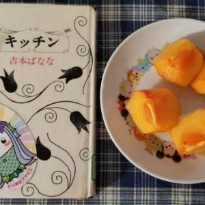 11/2 キッチン・バスの日 『キッチン』~今日は何の日?からの読書を♪