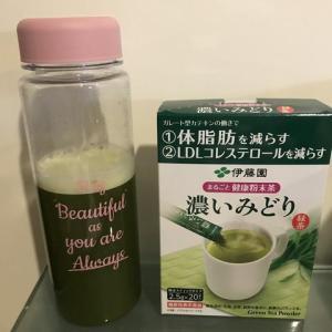 体脂肪・コレステロールを減らすお茶「濃いみどり」