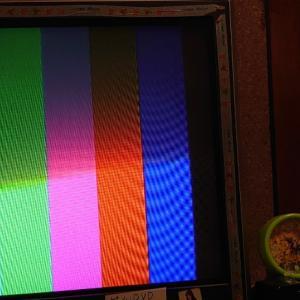 ブラウン管テレビで、ダゾーン?!