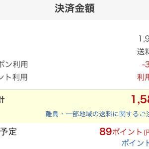 ◆◇【ランキング1位】半額もつ鍋 1000円ヤリイカ 国産はちみつが激安◇◆