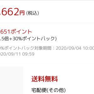 ◆◇売り切れ【急ぎ】パンパース30%ポイント還元復活!!◇◆