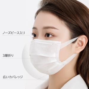 ◆◇【急ぎ】マスク51枚入り/送料無料/480円‼︎‼︎◇◆