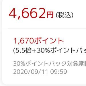 ◆◇【復活】パンパース30%ポイント還元(Sサイズのみ)◇◆