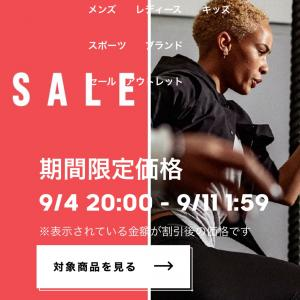 ◆◇【adidas】Tシャツ千円以下‼︎スニーカー2000円台‼︎激安◇◆