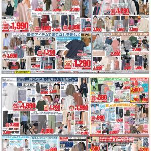 ◆◇【ユニクロ】390円〜お値下げ商品おすすめ◇◆