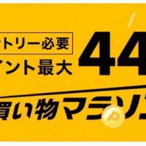 ◆◇【女の子】子供服199円〜送料無料‼︎更にクーポン有り◇◆