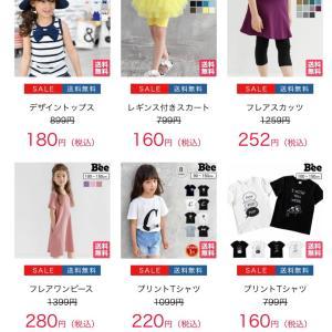 ◆◇[急ぎ]子供服160円!送料込みで激安!!※売切れ間近◇◆