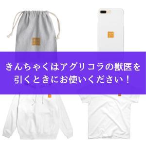 ボドゲニストTシャツや巾着などのグッズ完成!ボードゲーム会やガチャするときに使ってください!