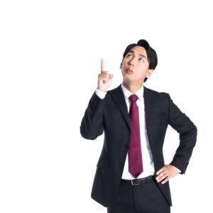 【公務員の服装】市役所職員のファッション事情!上品なノーネクタイスタイルを紹介