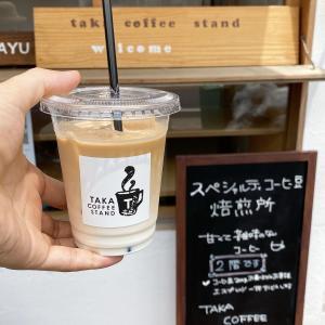 【カフェ開業準備】コーヒーセミナーに通って横のつながりを作ろう!