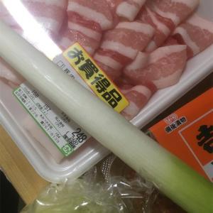 自炊23.豚キムチ
