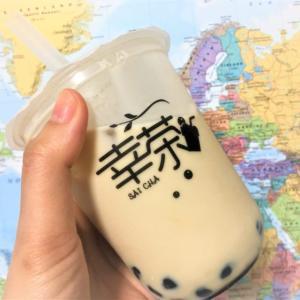 川口 幸茶(サイチャ)で黒糖タピオカミルクを飲んだよ。もちもちのタピオカが美味しい。