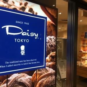 デイジイ 川口駅前店のおすすめパン7選!東京駅構内のグランスタにもお店があります。