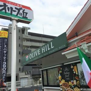 オリーブの丘が川口駅西口の南町に5月28日オープン!リーズナブルなイタリアンのチェーン店です。