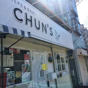 チュンズ(CHUN'S) 川口でチョコバナナクレープを堪能!もちもち柔らかな食感が最高です。