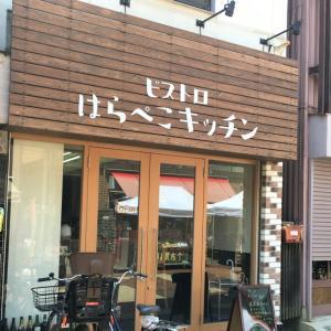 ビストロはらぺこキッチン (埼玉県川口市)でランチコースを堪能。前菜のキッシュは衝撃の美味しさです!