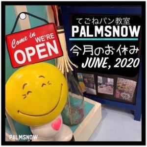 レッスンの再開、6月のお休みについて(*^◯^*)