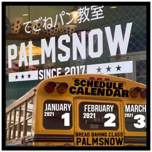 教室カレンダー♪♪ 令和3年☆1・2・3♪