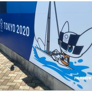もうすぐ江の島も♪♪東京2020オリンピック開催((*゚▽゚*)))