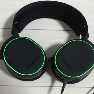 [Arctis 5]レビュー・設定方法/高音質でカスタマイズ性のあるヘッドセット