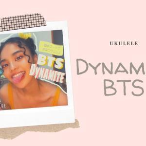 【超簡単コードで洋楽ウクレレ】Dynamite/BTS