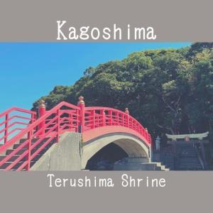 【Kagoshima Guide】Terushima Shrine【Ichiki-Kushikino】