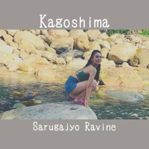 【Kagoshima】Sarugajyo Ravine【tarumizu】